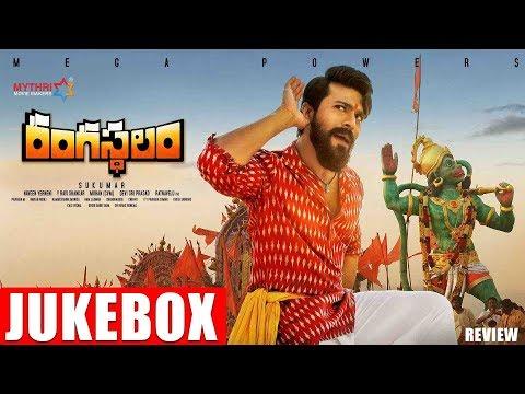 Rangasthalam Songs Jukebox Review Ram Charan, SamanthaSukumar, Devi Sri Prasad Ready2Release