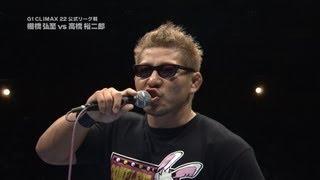 2012年8月10日新潟市体育館 G1 CLIMAX 22 公式リーグ戦 棚橋弘至vs高橋...