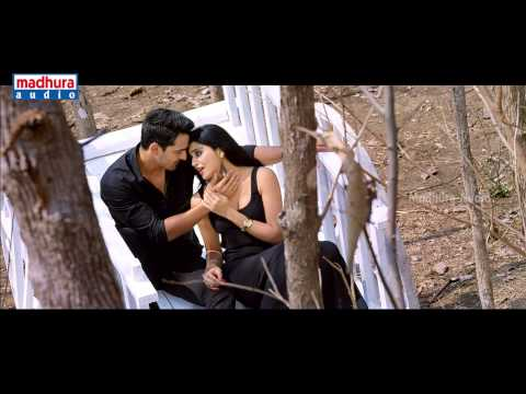 Maaya Movie Video Songs | Em Chesthu Unna Song | Harshvardhan Rane | Avanthika