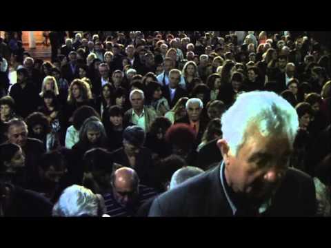 ΑΓΙΟΣ ΝΕΚΤΑΡΙΟΣ ΧΑΛΚΙΔΑΣ (8/11/2013)