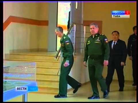 Туву с рабочим визитом посетил министр обороны России Сергей Шойгу