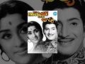 Inspector Bharya Telugu Full Movie || Krishna, Krishnam Raju || PV Satyanarayana Rao || KV Mahadevan
