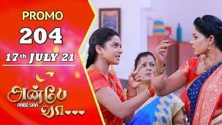 ANBE VAA | Episode 204 Promo | அன்பே வா | Virat | Delna Davis | Saregama TV Shows Tamil