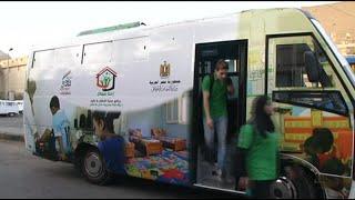 أخبار عربية | وحدات اجتماعية متنقلة في مدن مصرية لإعادة تأهيل #أطفال الشوار