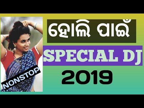 Holi Special Odia Dj Songs 2019  Odia Nonstop Full Dhamaka Dj Songs 2019