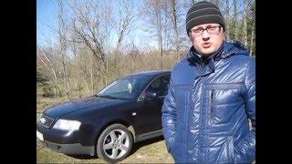Test Драйв Audi a6 c5