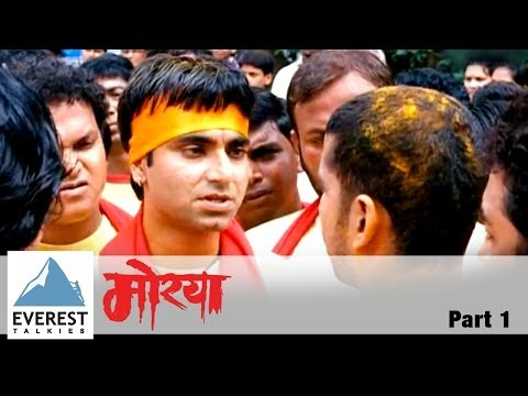 Morya - Marathi Movie | Part 1 | Chinmay...