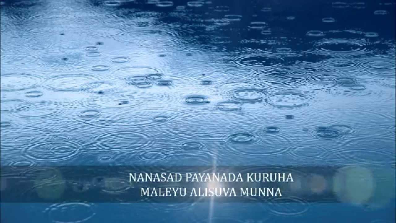 Kalpane Jote Sagid Lyrics String Magic Nirosha Santhosha