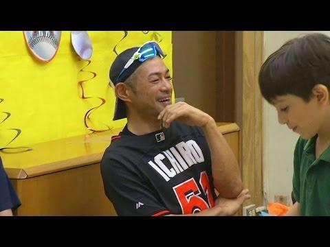 MIL@MIA: Mattingly and Ichiro visit fifth grade class