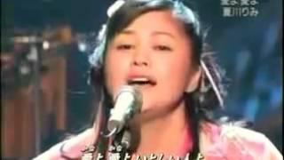 『愛よ愛よ』作詞・作曲:宮沢和史は夏川りみ8枚目のシングル曲です。 ☆...