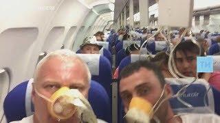 Самолет с экс-игроком «Ак Барса» разгерметизировался на высоте 10 тыс. метров