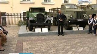 Вести-Хабаровск. Реконструкция ''Полуторки''