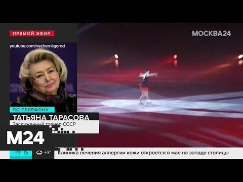 Тарасова прокомментировала решение Сотниковой завершить карьеру - Москва 24