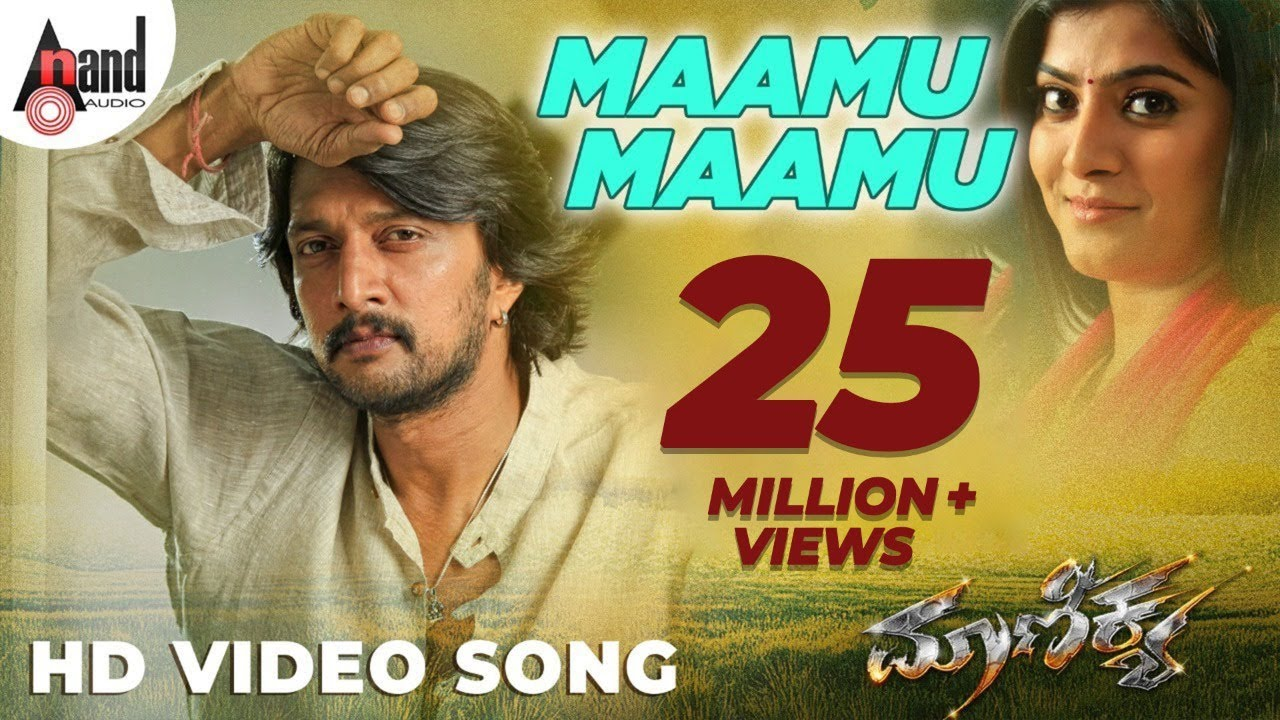 Maanikya | maamu maamu | kannada hd video song 2018 | kichcha.