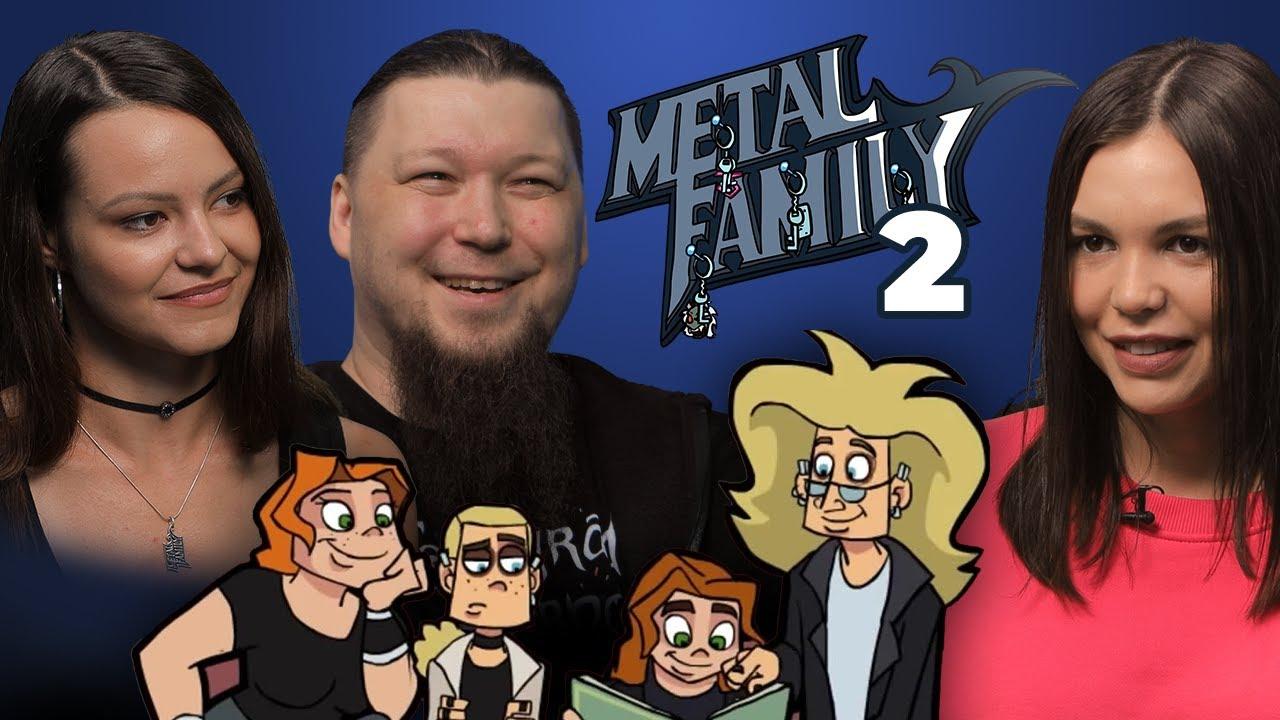 Metal Family. Второе интервью с Алиной Ковалёвой и Дмитрием ака Фёдором Кузмичём