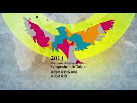 ALIA   2014 Taipei Declaration   Arts & Peace