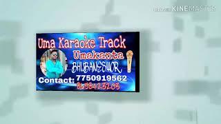 Tu Nua Sayeri Na Nua Kabita Odia Movie Karaoke Song