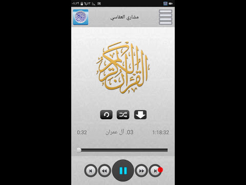 Coran mp3 gratuit Android - Play Store
