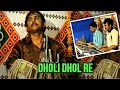 Download Dholi Dhol Re - Dholi - Hit And Awesome Kutchi Lokgeet / Folk Songs MP3 song and Music Video