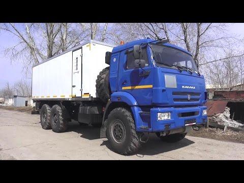 Автомобиль для перевозки опасных грузов на базе шасси Камаз-43118