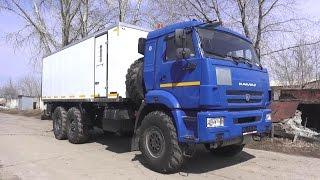 Автомобиль для перевозки опасных грузов на базе шасси Камаз-43118(, 2017-04-30T09:36:11.000Z)
