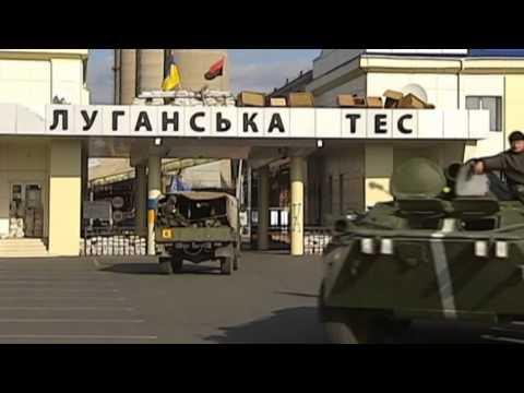 East Ukraine Power Station Attacked: Ukrainian troops repel insurgent attack in Luhansk