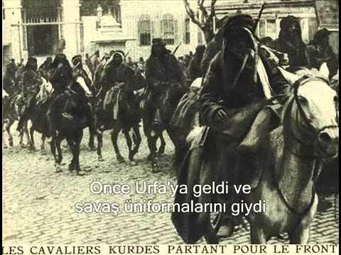 Kürtçe Çanakkale İlahisi KURDISH GALLIPOLI SONG الدولة العثمانية