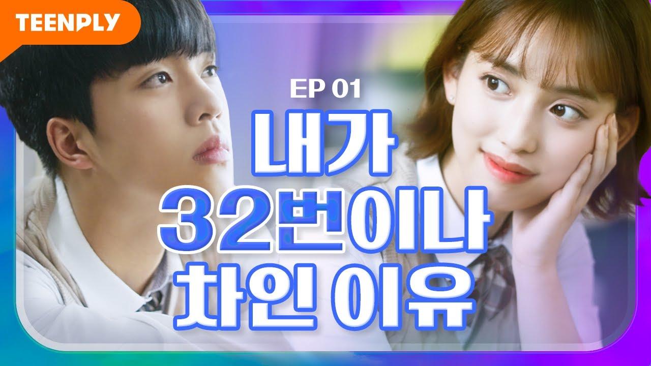 "Let Me Off The Earth"" (2020 Web Drama): Cast & Summary | Kpopmap"