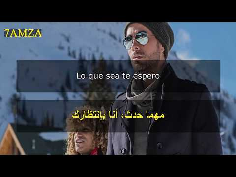 Enrique Iglesias, Jon Z - DESPUES QUE TE PERDI مترجمة عربي Mp3