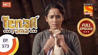 Tenali Rama - Ep 573 - Full Episode - 12th September, 2019