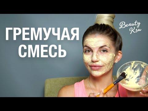 Маска от пигментации на лице. В составе всего лишь мука, сметана и лимон