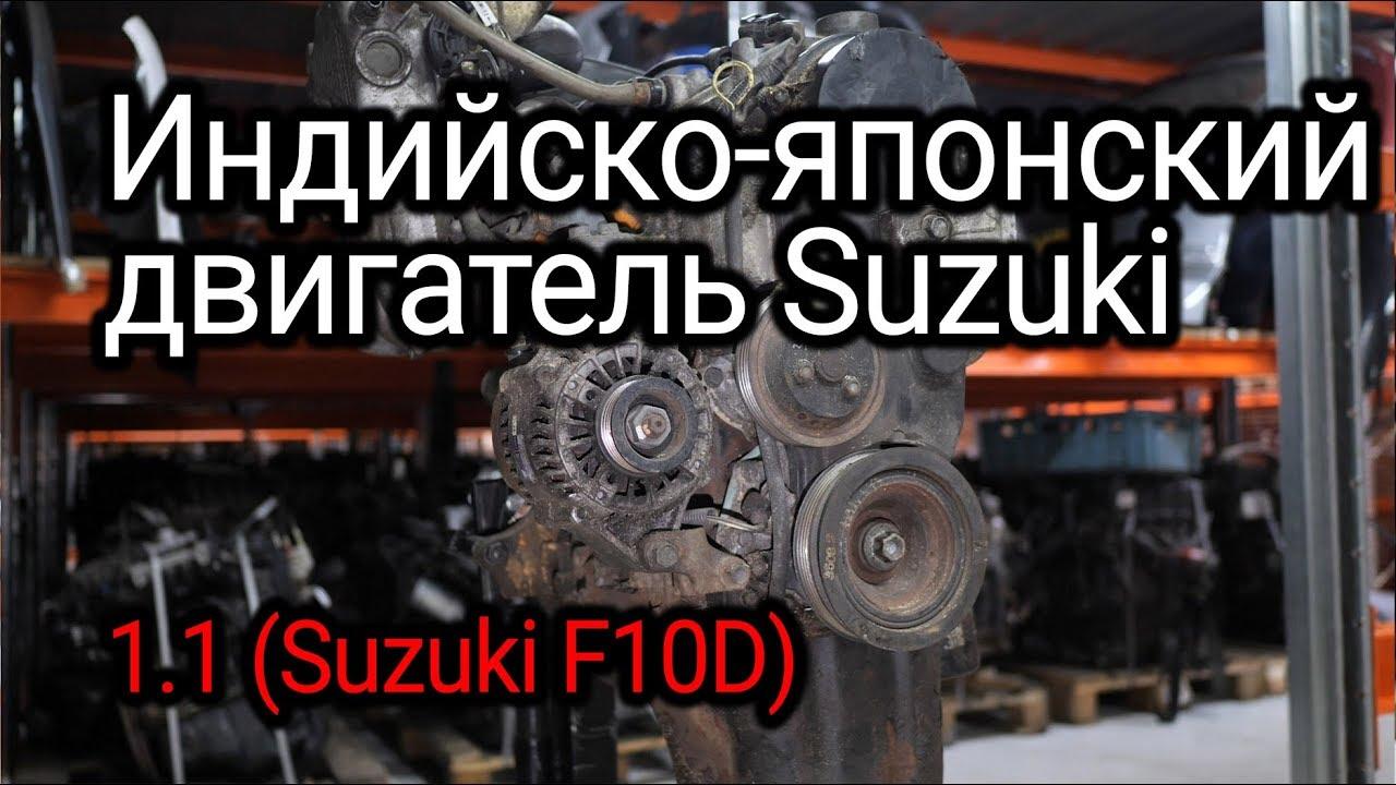 Японский двигатель из Индии. Разборка простейшего мотора: Suzuki 1.1 (F10D)