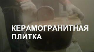 Как резать толстую керамогранитную плитку в домашних условиях болгаркой?(Видео показывает, как правильно резать толстую керамогранитную плитку для пола с помощью болгарки своими..., 2016-04-28T07:22:52.000Z)