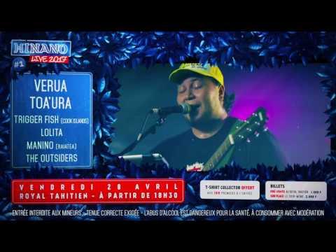 Teaser Hinano Live 2017 #1