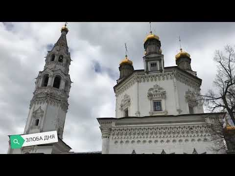Верхотурье. Разруха в духовной столице Урала.
