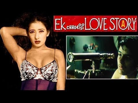 Download Ek Choti Si Love Story full movie | Ek Choti Si Love Story movie 2002