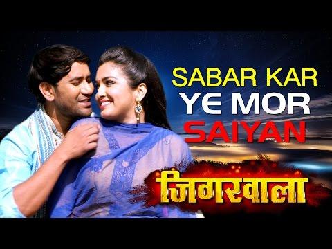 jigarwala bhojpuri movie  3gp formatgolkes
