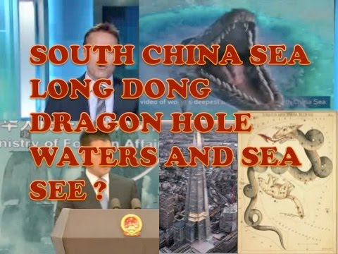 China EYE of the south sea LONG DONG DRAGON HOLE (Edited version due to copyrights)