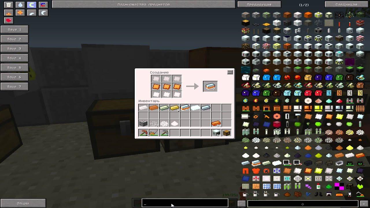 Как сделать в minecraft слиток 94