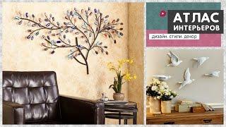 Декор стен комнаты: идеи как украсить своими руками
