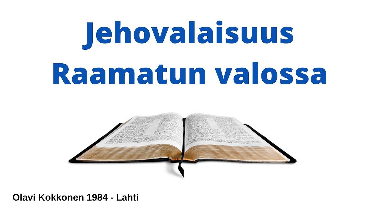 Jehovalaisuus