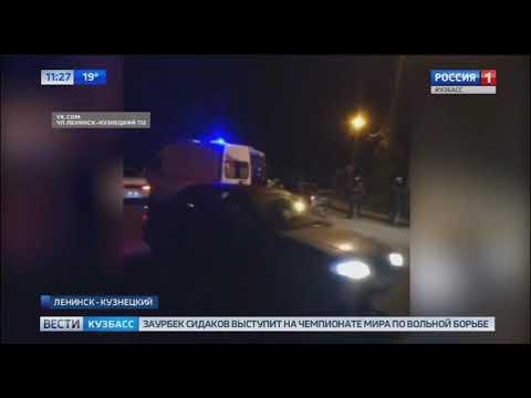 В Ленинске-Кузнецком произошло ДТП с участием автобуса