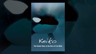 كيكو: القصة التي لم ترو من نجم مجانا ويلي