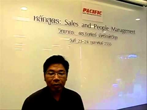 Sale and people management
