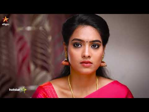 Eeramaana Rojaave | 11th to 16th February 2019 - Promo - YouTube