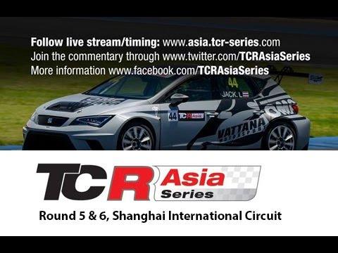 TCR Asia Series, Round 6, Shanghai International Circuit, Shanghai