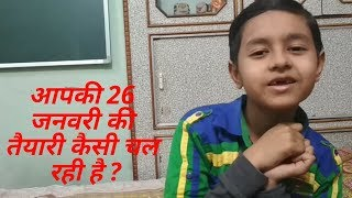 my blog | story telling | daily update | activity | kids learning | kids vlog