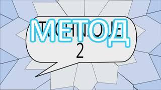 Криокинез Телекинез обучение Как научиться магии льда Как управлять льдом(ЗЕРКАЛЬ)