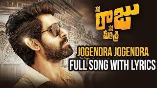 Jogendra Jogendra Full Song With Lyrics | Rana Daggubatti | Kajal Agarwal | Anup Rubens |