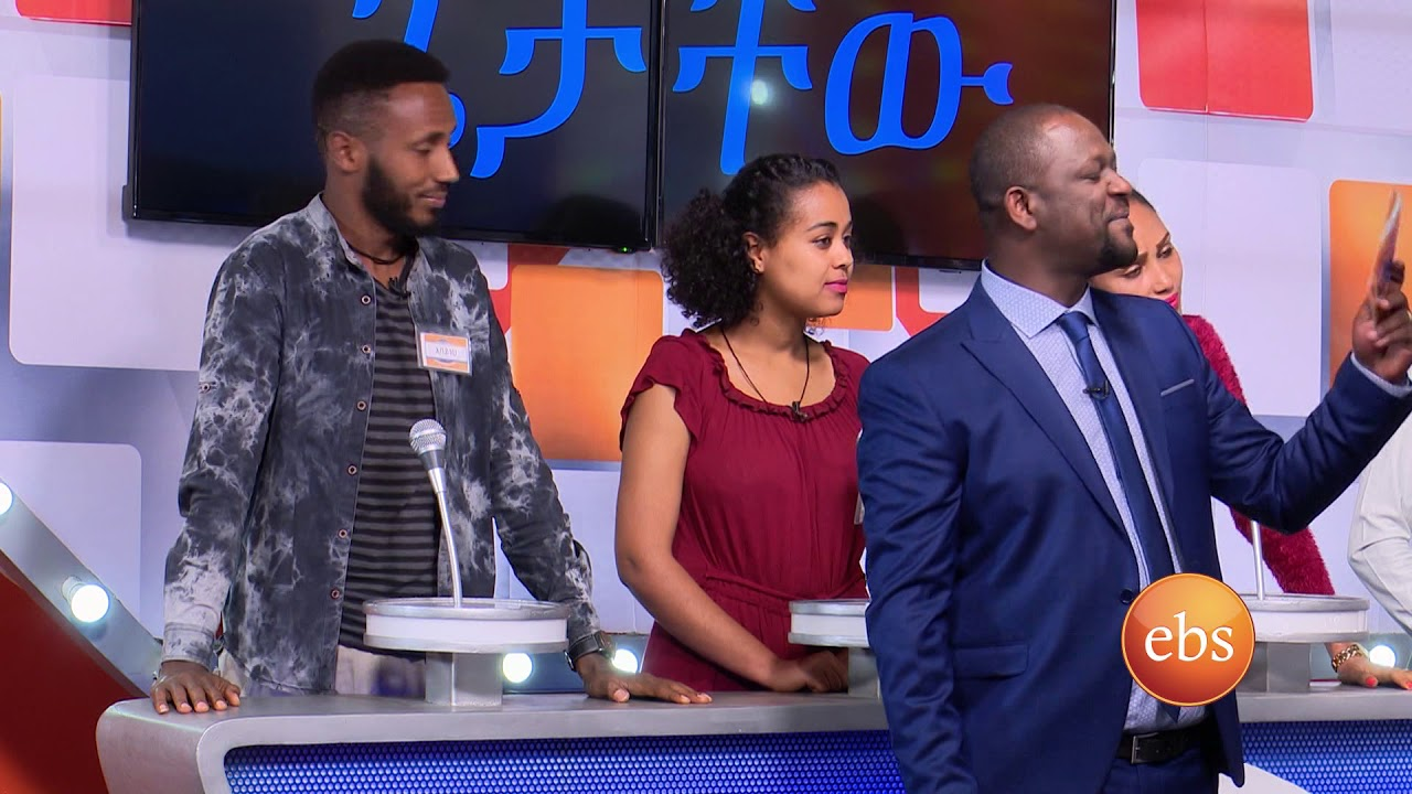 Yebeteseb Chewata Family Duell: ምዕራፍ 6 ክፍል 7